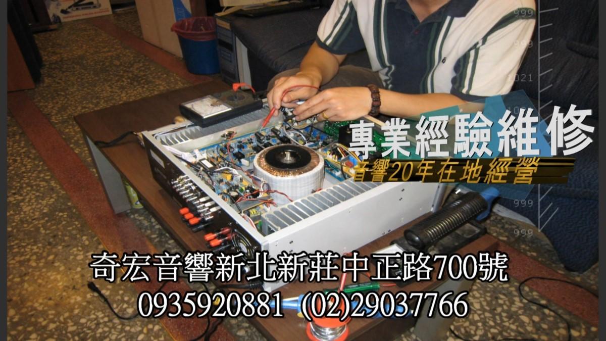 台北金嗓伴唱機專賣店林口音圓舊換新活動推薦中古點歌機高價收購二手音響設備