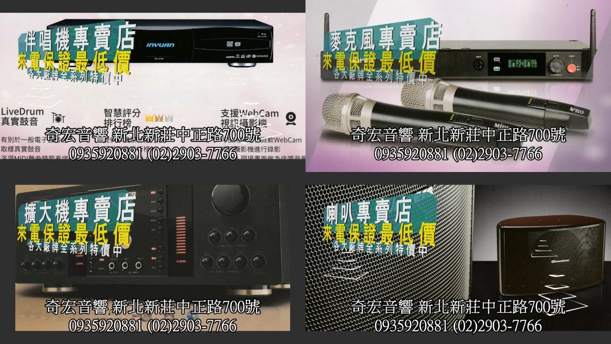 媲美電視歌唱比賽級規格~美國原裝大地震喇叭CERWIN-VEGA配金嗓S-1專業MIPRO無線麥克風專業級音響